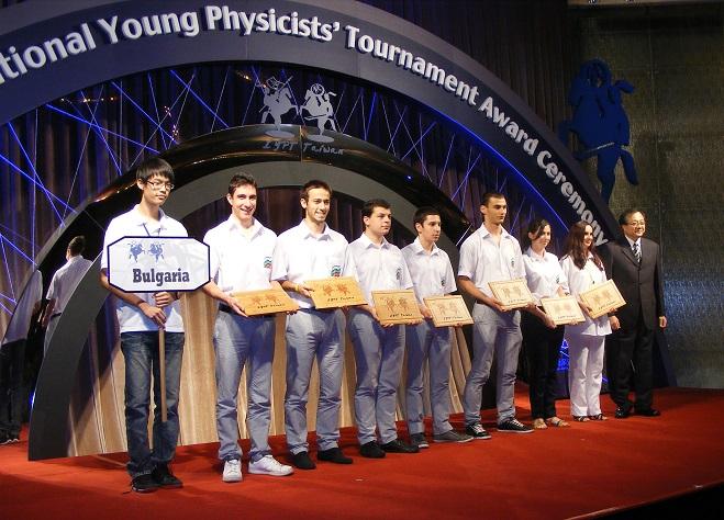 Mladi Fizici.jpg (659×474)