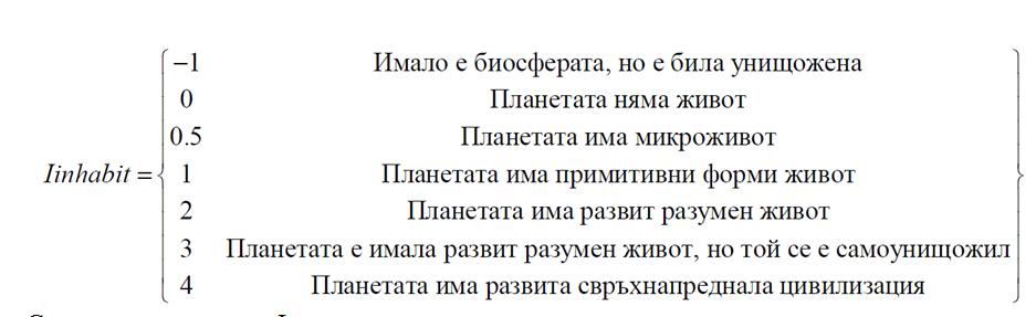 http://image.nauka.bg/astro/bg/vladi/1.png