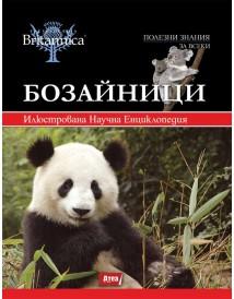 http://image.nauka.bg/bio/zoo/mammals-britannica.jpg