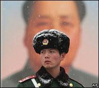 http://image.nauka.bg/geo/durjavi/China/mao_ap.jpg