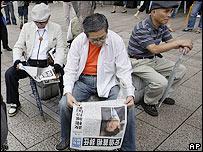 http://image.nauka.bg/geo/durjavi/japan/jap_readers203_ap.jpg