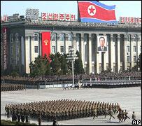 http://image.nauka.bg/geo/durjavi/northkorea/pyong_ap.jpg