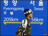 http://image.nauka.bg/geo/durjavi/southkorea/skorea_sign_afp.jpg
