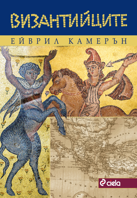 http://image.nauka.bg/history/world/Vizantiicite-sm.jpg