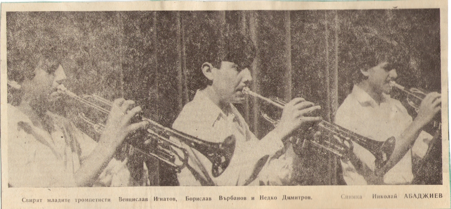 http://image.nauka.bg/kul/music/19.jpg