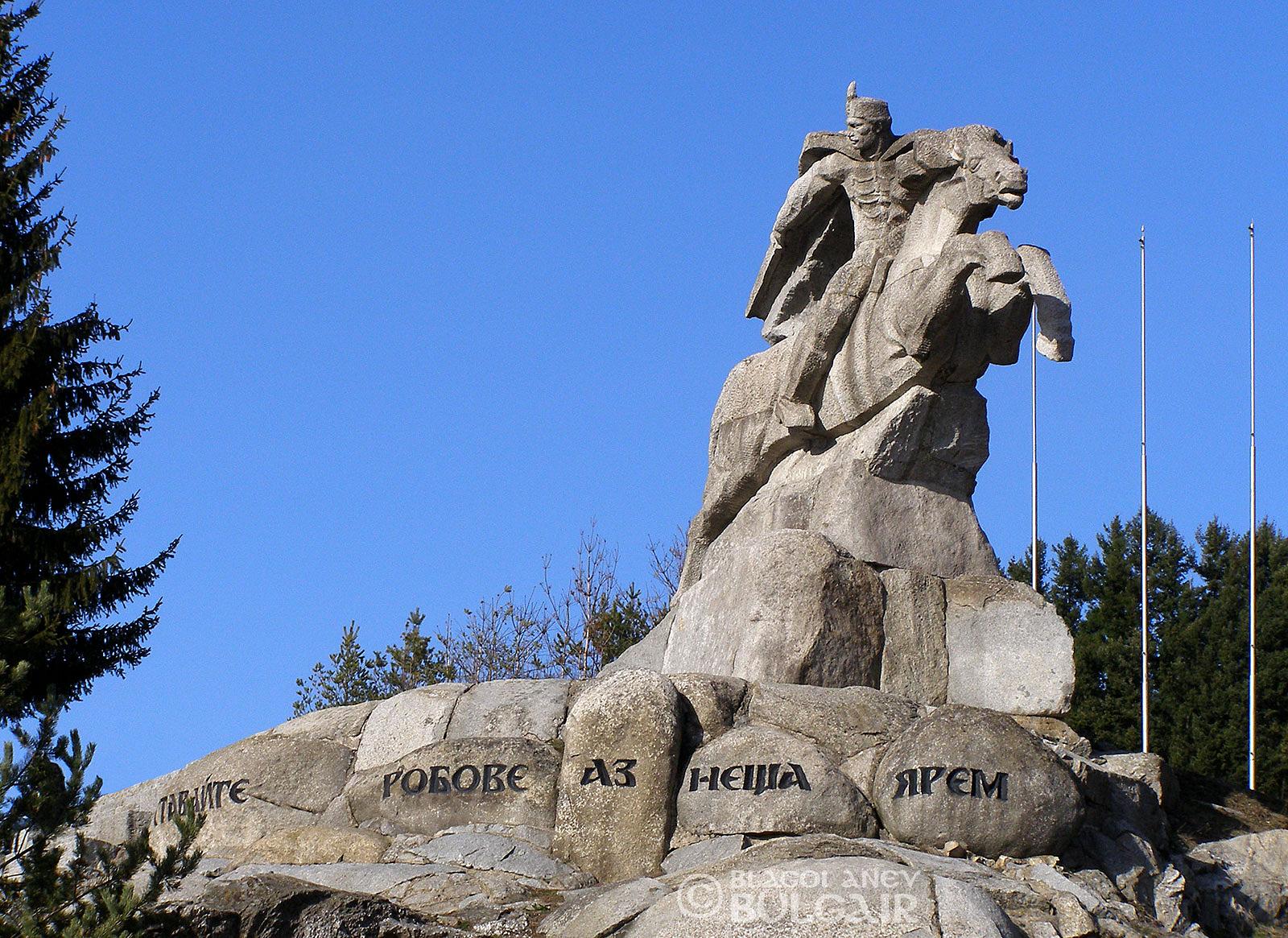 http://image.nauka.bg/kul/pametnici/Benkovski/Benkovski5.jpg