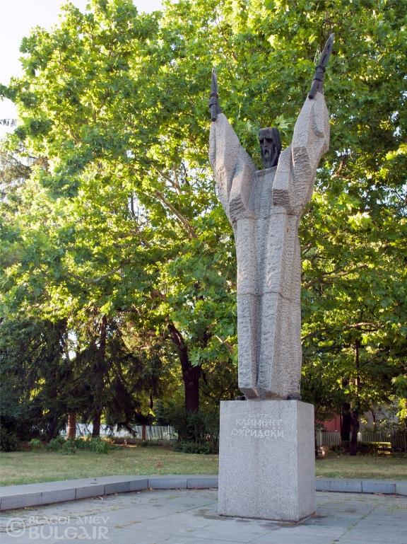 http://image.nauka.bg/kul/pametnici/Kliment.Ohridski/_7215821.jpg