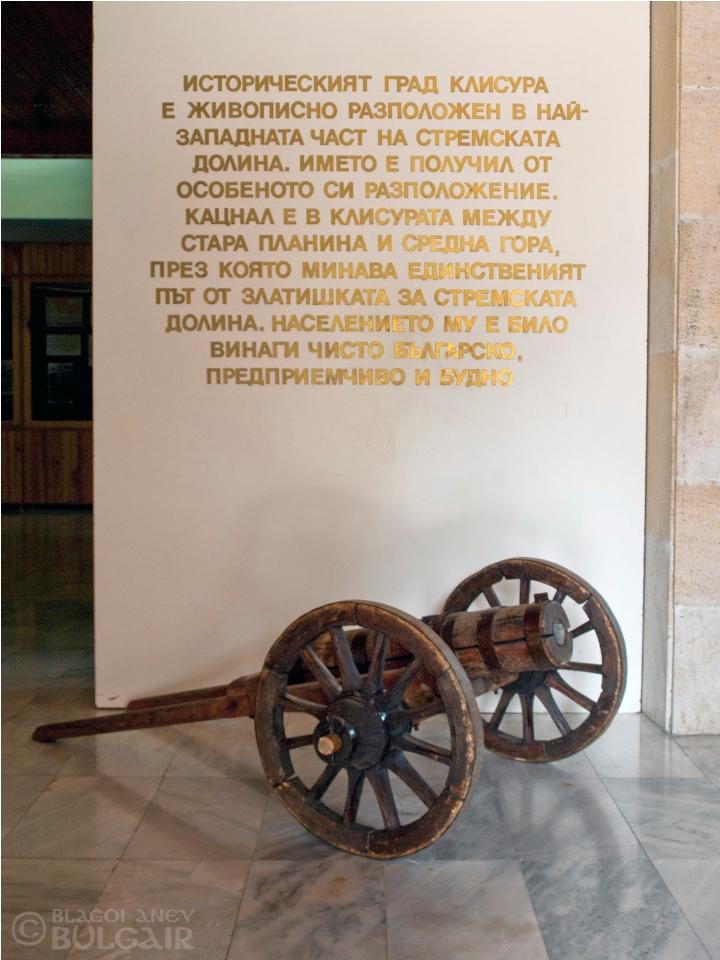 http://image.nauka.bg/kul/pametnici/Klisura/_8168889.jpg