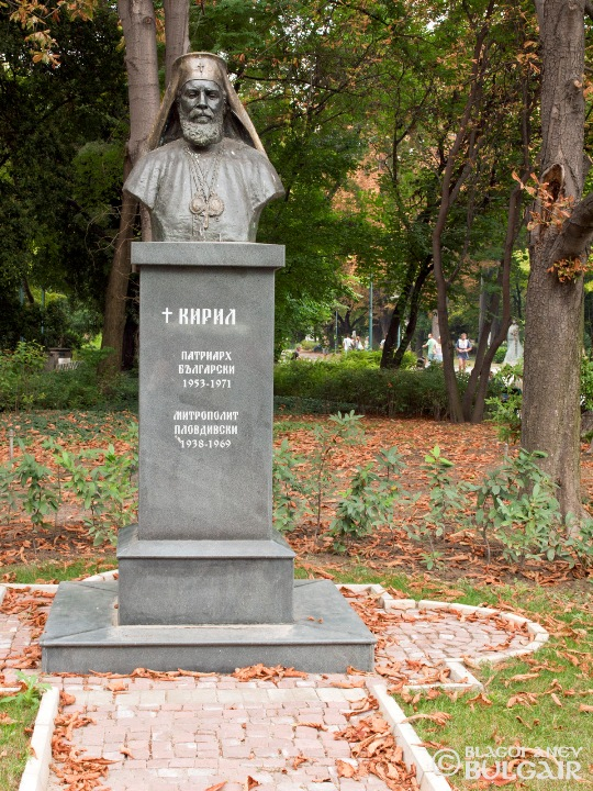 http://image.nauka.bg/kul/pametnici/Patriarh.Kiril/_9189222.jpg