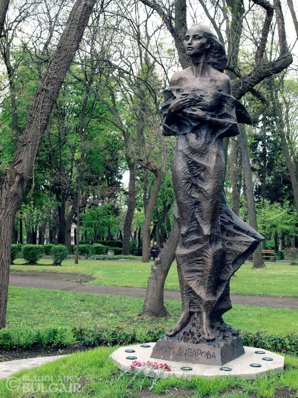 http://image.nauka.bg/kul/pametnici/Petq.Dybarova/_5062164.jpg