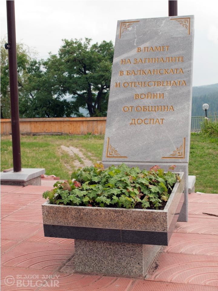 http://image.nauka.bg/kul/pametnici/Petq.Dybarova/_8108121.jpg
