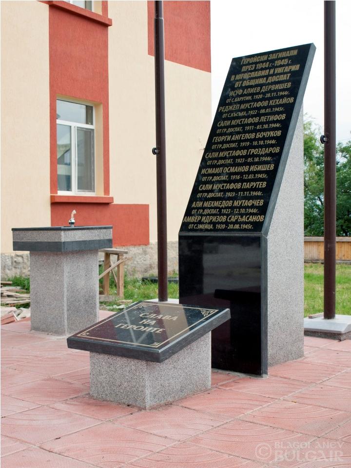 http://image.nauka.bg/kul/pametnici/Petq.Dybarova/_8108122.jpg