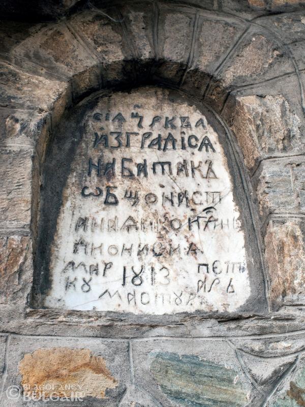 http://image.nauka.bg/kul/pametnici/Petq.Dybarova/_8138457.jpg