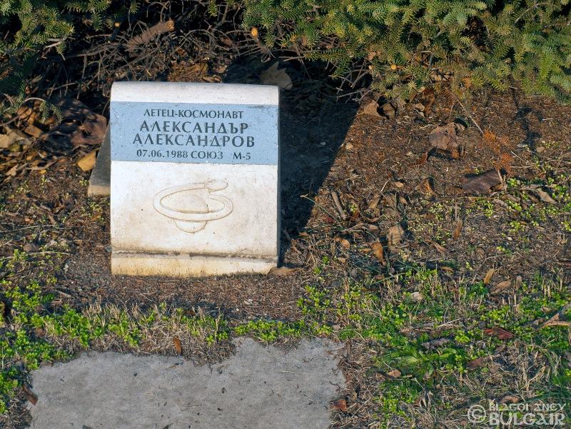 http://image.nauka.bg/kul/pametnici/UriGagarin/_C251364.jpg