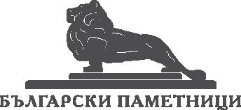 http://image.nauka.bg/kul/pametnici/logo/Logo_BP.png