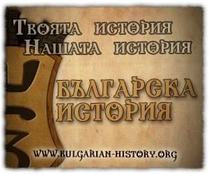 bghistory.jpg (300×250)