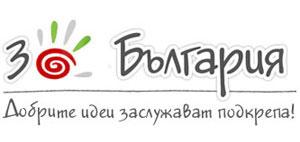 logo_full_name_WHITE_bellatrix.jpg (300×142)