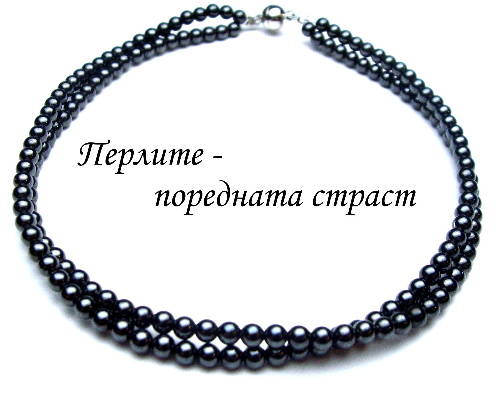 http://image.nauka.bg/bio/more/perli/0533bc1h.jpg