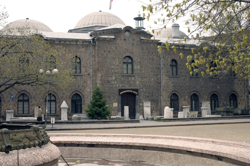 http://image.nauka.bg/history/arch/NAIM/01.JPG