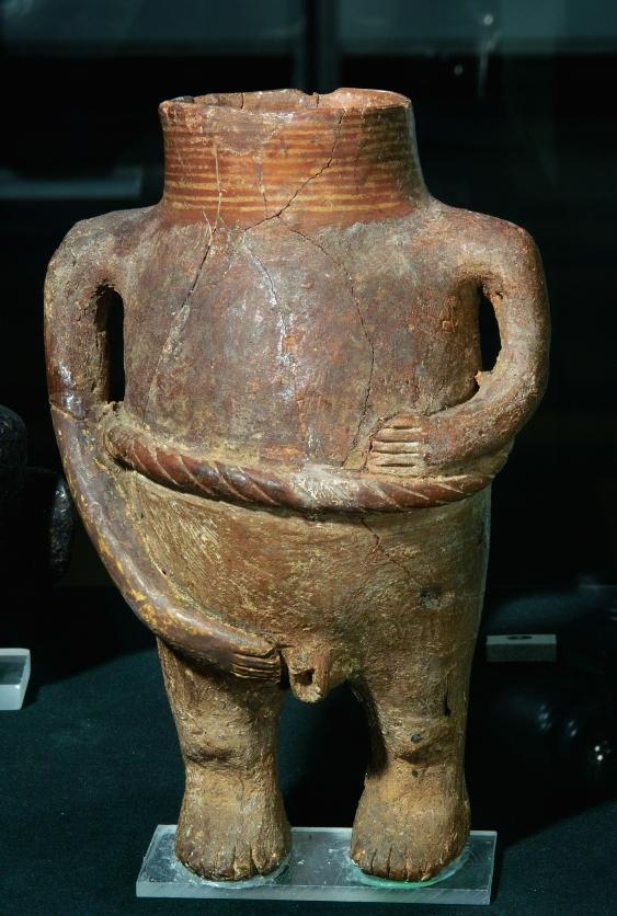 http://image.nauka.bg/history/arch/NAIM/03.jpg