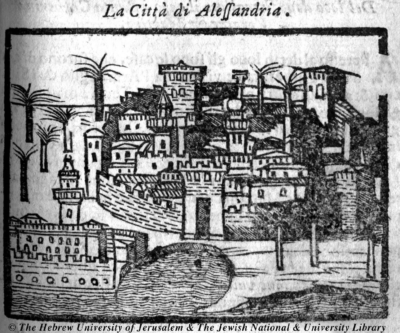http://image.nauka.bg/history/arch/bianchi_remondini_1675_alexandria_b.jpg