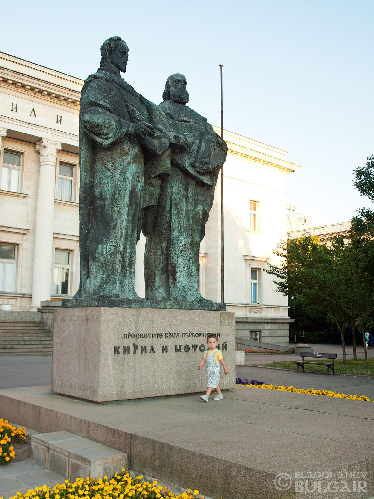 http://image.nauka.bg/kul/pametnici/KiM/KiM3.jpg
